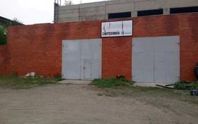 действующий стабильный бизнес за 55 млн 〒 в Павлодаре