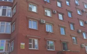 4-комнатная квартира, 201 м², 2/7 этаж, Ескалиева 293/1 за 70 млн 〒 в Уральске