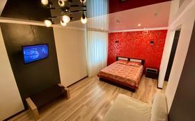 1-комнатная квартира, 36 м² посуточно, мкр Новый Город, Бухар Жырау — Н.Абдирова за 6 000 〒 в Караганде, Казыбек би р-н