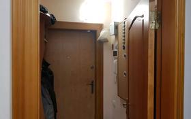 5-комнатная квартира, 130 м², 6/10 этаж, улица Ткачева 3 — Майры за 35 млн 〒 в Павлодаре