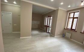 2-комнатная квартира, 50.08 м², 3/8 этаж, Мәнгілік Ел 38 за 31.5 млн 〒 в Нур-Султане (Астана), Есиль р-н