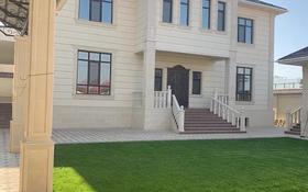 7-комнатный дом, 550 м², 10 сот., Северовосток за 200 млн 〒 в Шымкенте, Енбекшинский р-н