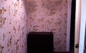 1-комнатная квартира, 32 м², 4/4 этаж, Койгельды за 7.8 млн 〒 в Таразе