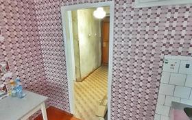 1-комнатная квартира, 35 м², 3/4 этаж, Абая 267 за ~ 8.2 млн 〒 в Талдыкоргане