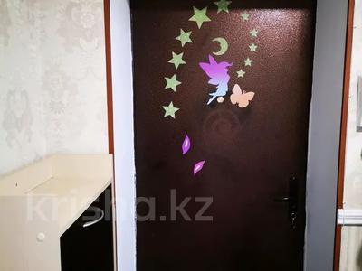 2-комнатная квартира, 52 м², 4/5 этаж, Кутжанова 36 за 11 млн 〒 в Семее — фото 13