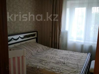 2-комнатная квартира, 52 м², 4/5 этаж, Кутжанова 36 за 11 млн 〒 в Семее — фото 16