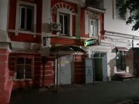 2-комнатный дом, 45 м², 45 сот., Назарбаева 159 за 7.5 млн 〒 в Уральске