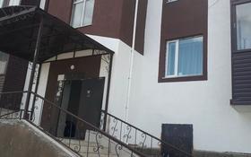 1-комнатная квартира, 29 м², 4/5 этаж, улица Республики 1/2 за 5.6 млн 〒 в Косшы