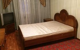 1-комнатная квартира, 60 м², 1/5 этаж посуточно, 7 15 — Металлургов за 5 000 〒 в Темиртау