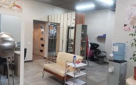 Магазин площадью 152 м², Курмангазы — Сейфуллина за 700 000 〒 в Алматы, Алмалинский р-н