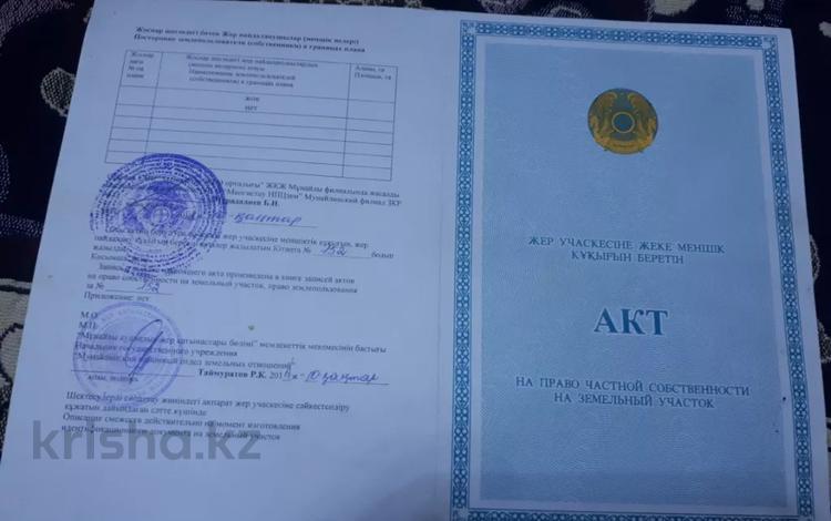 Участок 0.1 га, Батыр Хазар 3коше 15 учаска за 1.8 млн 〒 в Мангистауской обл.