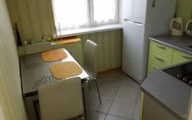 3-комнатная квартира, 65 м², 4/5 этаж помесячно, Ак.Чокина 103 — Кутузова за 150 000 〒 в Павлодаре