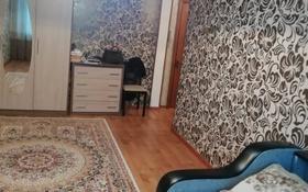 1-комнатная квартира, 33.43 м², 3/5 этаж, Виноградова 5 за 11 млн 〒 в Усть-Каменогорске