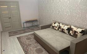 1-комнатная квартира, 36 м² помесячно, А. Байтурсынова 85 за 80 000 〒 в Нур-Султане (Астана), Есиль р-н