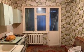 3-комнатная квартира, 66 м², 5/5 этаж, 8 линия — Сатпаева за 25 млн 〒 в Алматы, Бостандыкский р-н