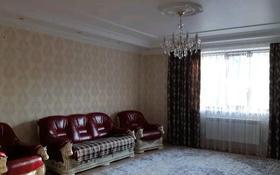 8-комнатный дом, 354 м², 12 сот., 3-й Строительный переулок 5 за 65 млн 〒 в Уральске