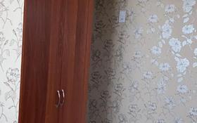 1-комнатная квартира, 30 м², 5/5 этаж, Бульвар Гагарина 12/1 за 8.9 млн 〒 в Усть-Каменогорске