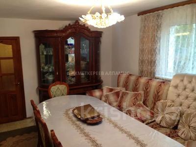 5-комнатный дом, 106 м², 8 сот., мкр Достык, Акбакай 74\1 за 33 млн 〒 в Алматы, Ауэзовский р-н — фото 8