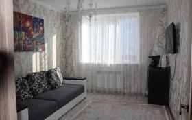 1-комнатная квартира, 46 м², 10/10 этаж, Кошкарбаева 27 за 13.3 млн 〒 в Нур-Султане (Астана), Алматы р-н