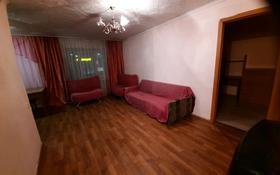 2-комнатная квартира, 50 м², 2/5 этаж помесячно, Тохтарова 15 за 80 000 〒 в Риддере