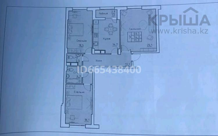 3-комнатная квартира, 95 м², 1/10 этаж, Бокейхана 25 за 35.5 млн 〒 в Нур-Султане (Астане), Есильский р-н