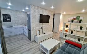 1-комнатная квартира, 36 м² по часам, Торайгырова 53 — Астана за 3 000 〒 в Павлодаре