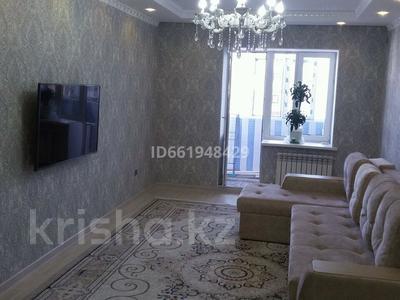 3-комнатная квартира, 88.5 м², 9/10 этаж, улица Мангилик Ел за 20.8 млн 〒 в Актобе, мкр. Батыс-2 — фото 8