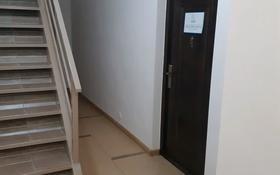 Офис площадью 95 м², Мушелтой 25 за 100 000 〒 в Талдыкоргане