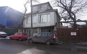8-комнатный дом, 116.8 м², 2.68 сот., Гайдара 107 за ~ 16 млн 〒 в Алматы, Алмалинский р-н
