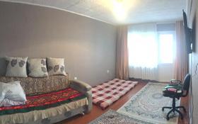 1-комнатная квартира, 32 м², 5/5 этаж, Бурова 39/1 за ~ 9.4 млн 〒 в Усть-Каменогорске