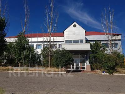 Промбаза 25.1104 га, Индустриальная 26 за 920 млн 〒 в Капчагае — фото 8