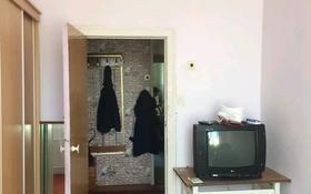 3-комнатная квартира, 69 м², 2/3 этаж, улица 40 лет Октября 15 — Строительной за 6.5 млн 〒 в Рудном