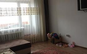 2 комнаты, 65 м², Сарыарка 10/3 за 30 000 〒 в Кокшетау