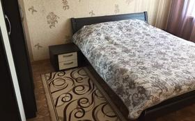 3-комнатная квартира, 60 м², 5/5 этаж помесячно, Боровская 66 за 100 000 〒 в Щучинске