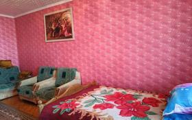 1-комнатная квартира, 42 м² посуточно, проспект Нурсултана Назарбаева 137 — Рустембекова за 4 000 〒 в Талдыкоргане