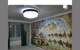 3-комнатная квартира, 80 м², 4/9 этаж, мкр Туран 9/11 — Байдибек за 32 млн 〒 в Шымкенте, Каратауский р-н