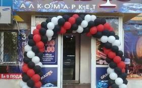 Магазин площадью 60 м², Пушкина 4 за 12.5 млн 〒 в Кокшетау