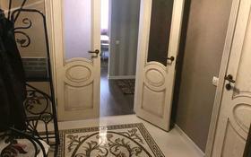 2-комнатная квартира, 90 м², 8/21 этаж помесячно, Радостовца за 250 000 〒 в Алматы