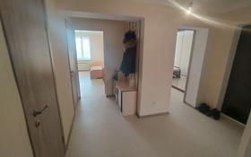 3-комнатная квартира, 71 м², 3/5 этаж, Кайыма Мухамедханова 28А за 25.5 млн 〒 в Нур-Султане (Астана), Есиль р-н