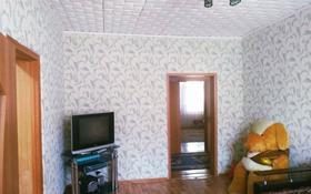 3-комнатный дом, 85 м², 8 сот., проспект Тауелсиздик 44 — 40 лет Октября за 11 млн 〒 в
