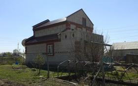 7-комнатный дом, 160.2 м², 24 сот., Новостройка за 14 млн 〒 в Усть-Каменогорске