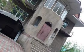 6-комнатный дом, 351 м², 9 сот., Халиуллина — Талгарская трасса за 73 млн 〒 в Алматы, Медеуский р-н