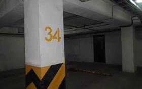 Паркинг за ~ 1.4 млн 〒 в Алматы, Алмалинский р-н