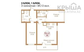 3-комнатная квартира, 84.12 м², 5 этаж, Досмухамедова 97 за ~ 40.4 млн 〒 в Алматы, Алмалинский р-н