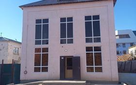 Здание, площадью 300 м², Привокзальный-1 за 75 млн 〒 в Атырау, Привокзальный-1