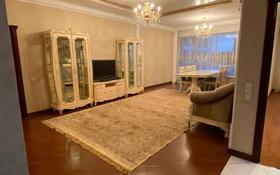 3-комнатная квартира, 140 м², 4/22 этаж помесячно, Бухар жырау 27/5 за 400 000 〒 в Алматы, Бостандыкский р-н