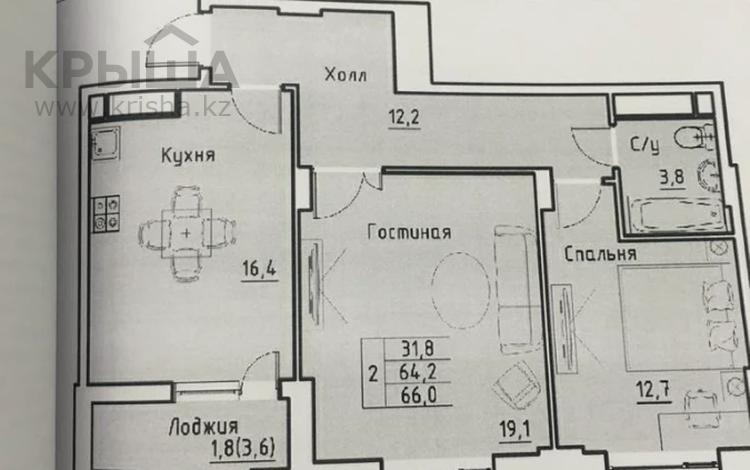 2-комнатная квартира, 66 м², 3/10 этаж, Бокейхана за ~ 22 млн 〒 в Нур-Султане (Астана), Есиль р-н
