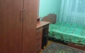 2-комнатная квартира, 44 м², 4/5 этаж помесячно, Быковского 1 — Маяковского за 80 000 〒 в Костанае