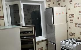 1-комнатная квартира, 31 м², 5/5 этаж помесячно, мкр Старый Майкудук 15 за 50 000 〒 в Караганде, Октябрьский р-н
