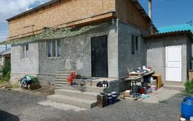 2-комнатный дом, 50 м², 8 сот., улица Актума 12 за 6.5 млн 〒 в Нургиса Тлендиеве